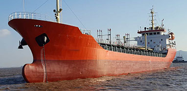 Ship Sale : 3000 T Chemical Tanker For Sale